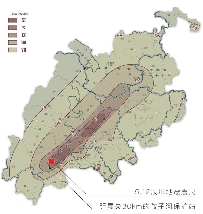 2008年汶川地震烈度分布图图片
