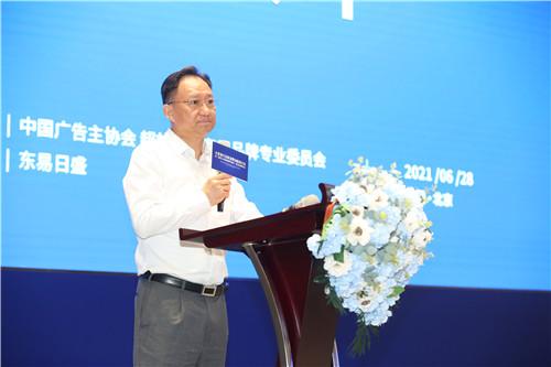 杨汉平会长.JPG